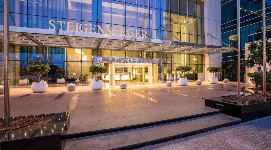 فندق شتيجنبرجر - الخليج التجاري-38 من 40 الصور