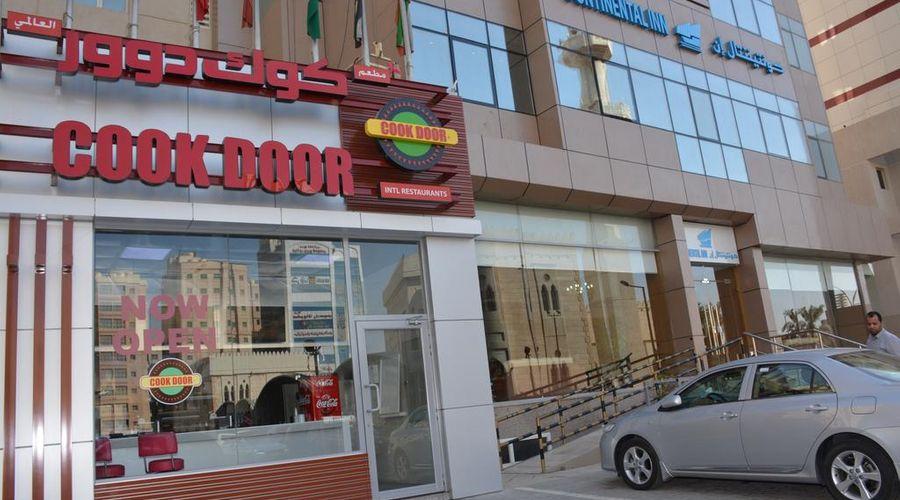 Continental Inn Hotel Al Farwaniya-40 of 41 photos