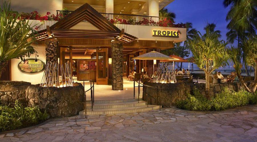 Hilton Hawaiian Village Waikiki Beach Resort-31 of 44 photos