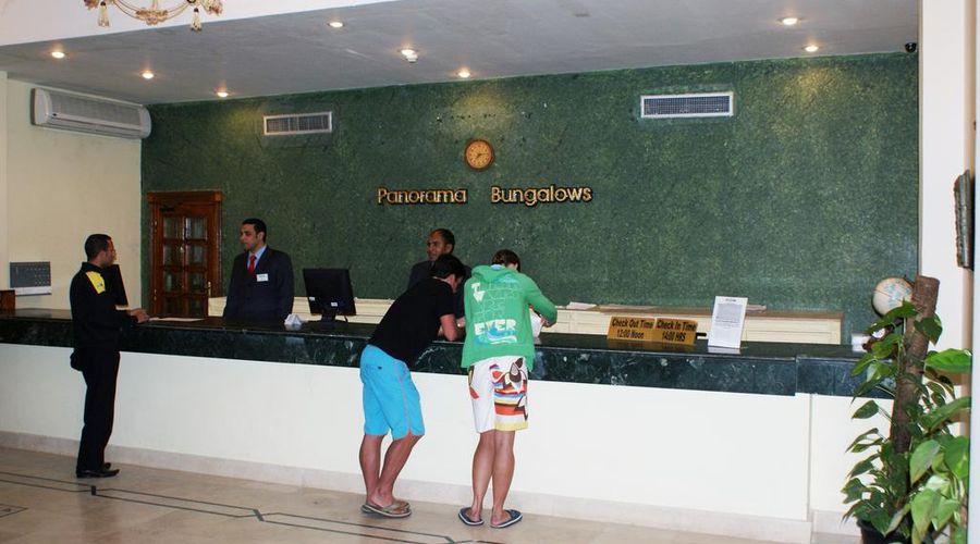 Hotel Panorama Bungalow Resort El Gouna-44 of 44 photos