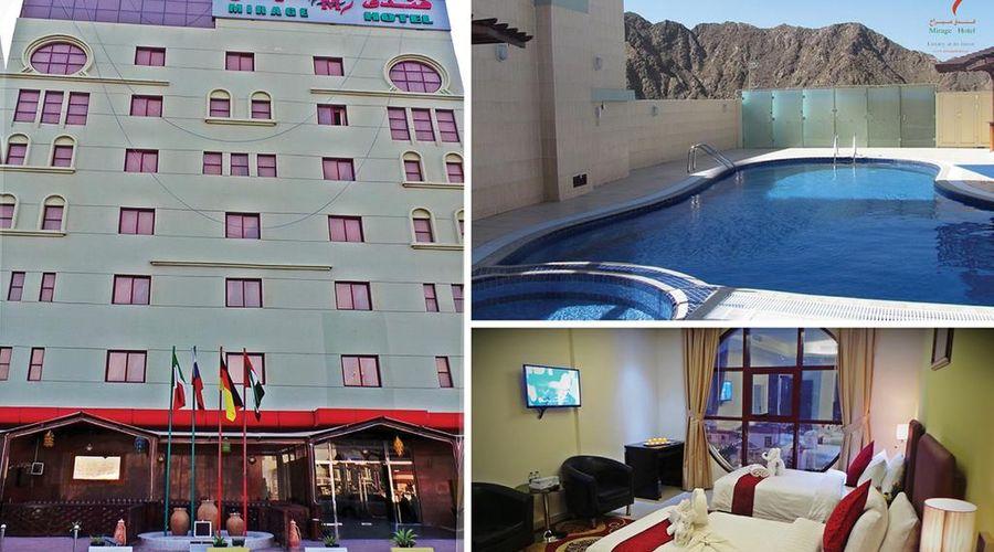Mirage Hotel Al Aqah-1 of 46 photos