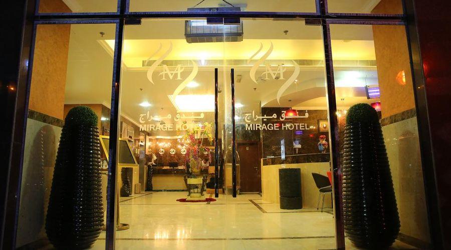 Mirage Hotel Al Aqah-19 of 46 photos