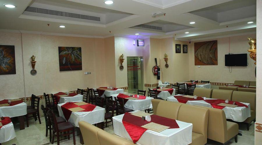 Mirage Hotel Al Aqah-9 of 46 photos