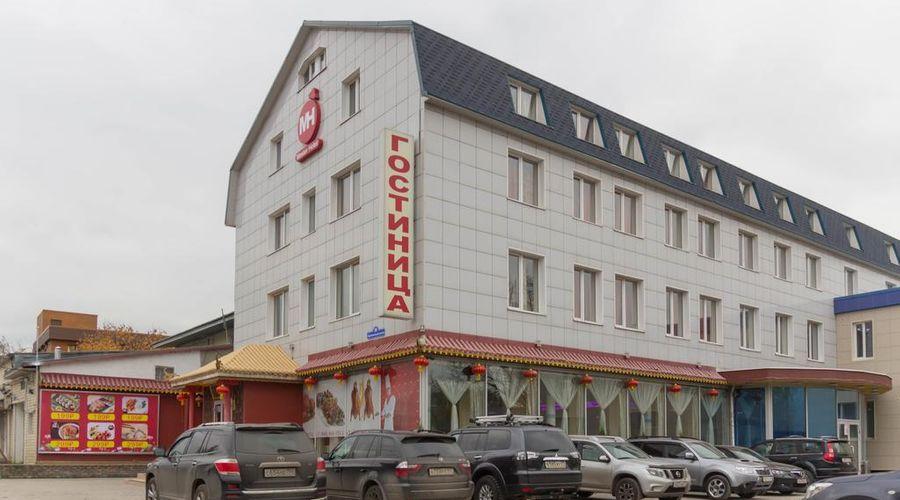 Novokosino hotel-2 of 45 photos