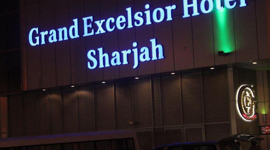 فندق جراند اكسلسيور الشارقة -2 من 40 الصور