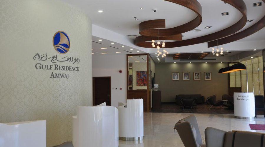 فندق غالف سويتس أمواج-23 من 62 الصور