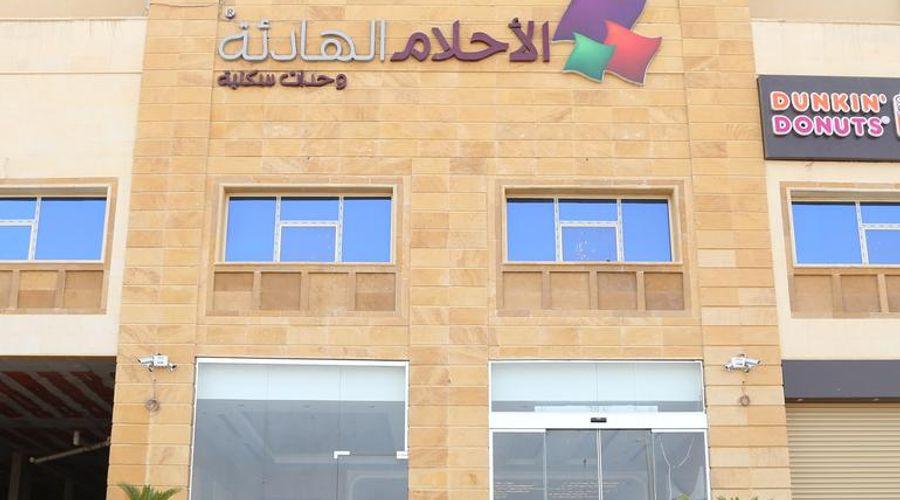 Quiet Dreams - Al-Noor Branch-1 of 29 photos