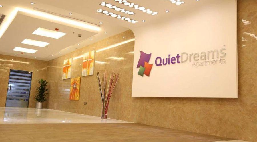 Quiet Dreams - Al-Noor Branch-7 of 29 photos
