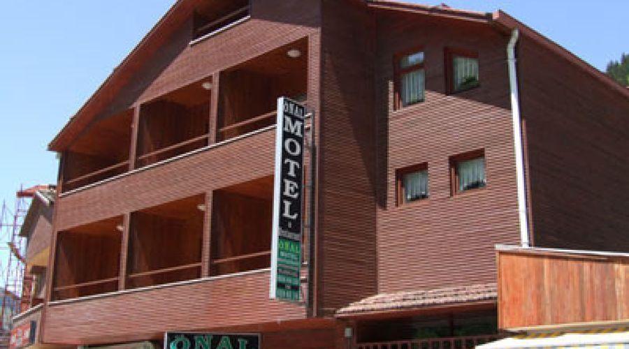 Onal Motel-1 of 27 photos