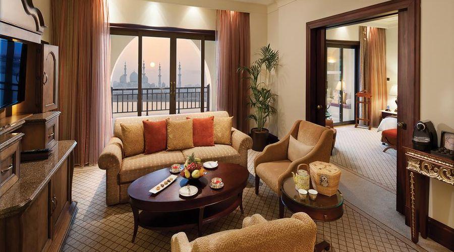 فندق شانغريلا، قرية البري-8 من 41 الصور