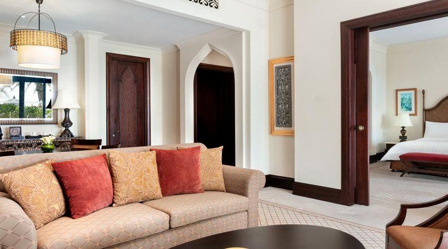 فندق شانغريلا، قرية البري-16 من 41 الصور