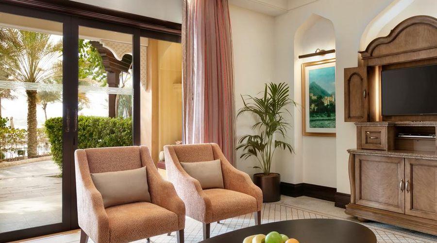 فندق شانغريلا، قرية البري-19 من 41 الصور