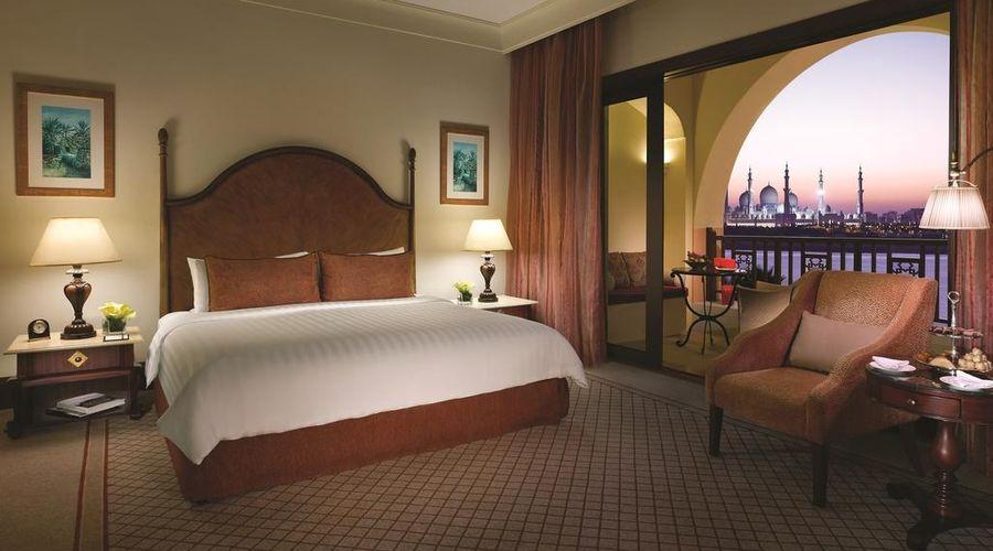 فندق شانغريلا، قرية البري-21 من 41 الصور