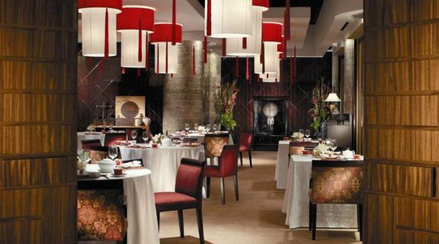 فندق شانغريلا، قرية البري-26 من 41 الصور