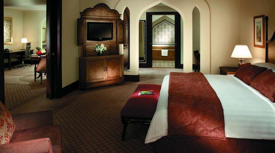 فندق شانغريلا، قرية البري-2 من 41 الصور