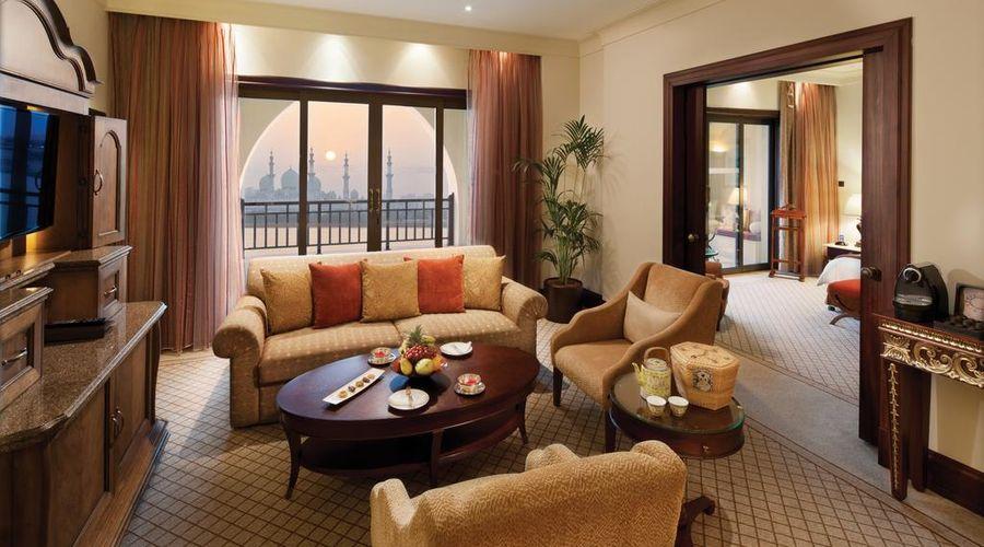 فندق شانغريلا، قرية البري-32 من 41 الصور