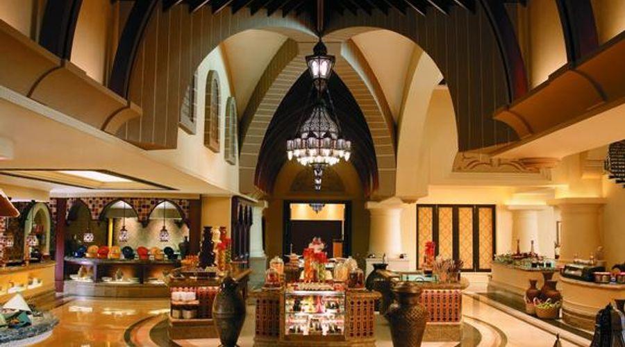 فندق شانغريلا، قرية البري-6 من 41 الصور