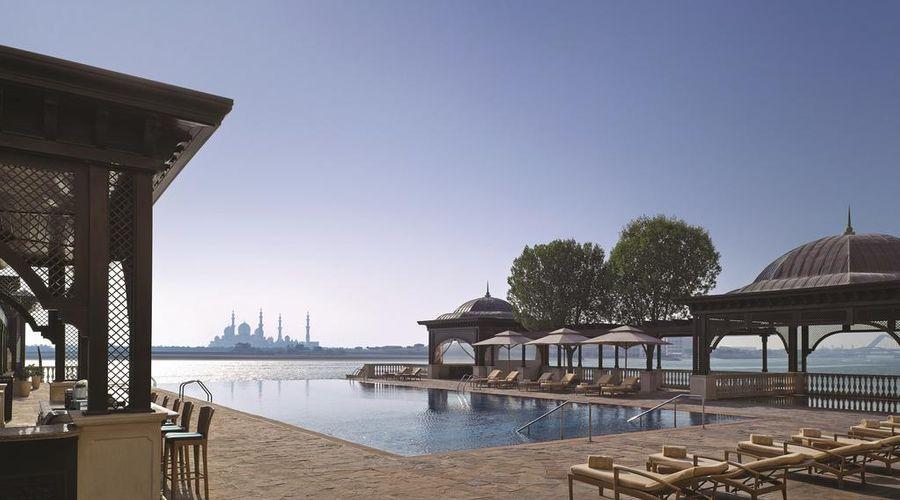 فندق شانغريلا، قرية البري-47 من 41 الصور