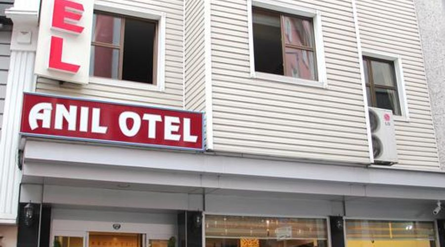 Anil Hotel-2 of 25 photos