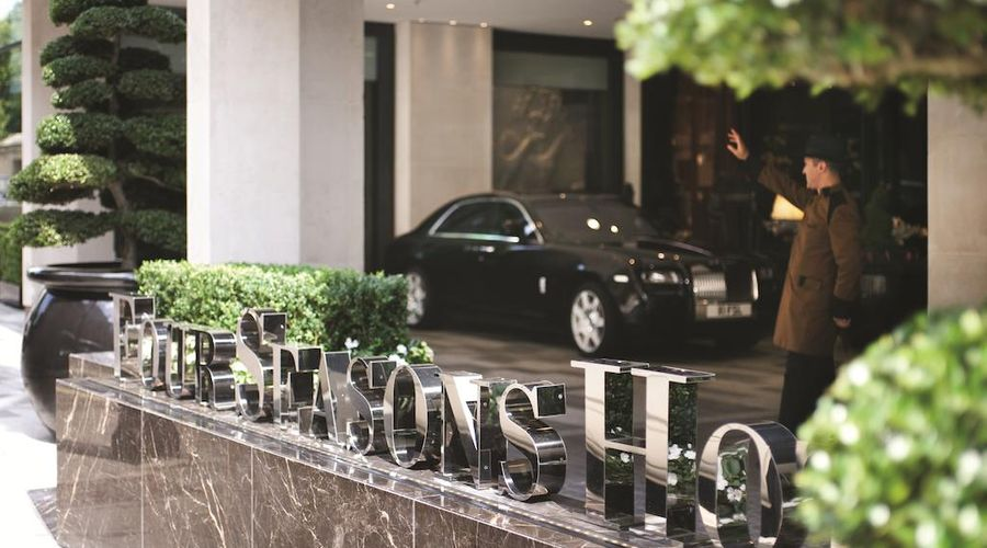 فور سيزونز هوتل لندن آت بارك لين-2 من 34 الصور
