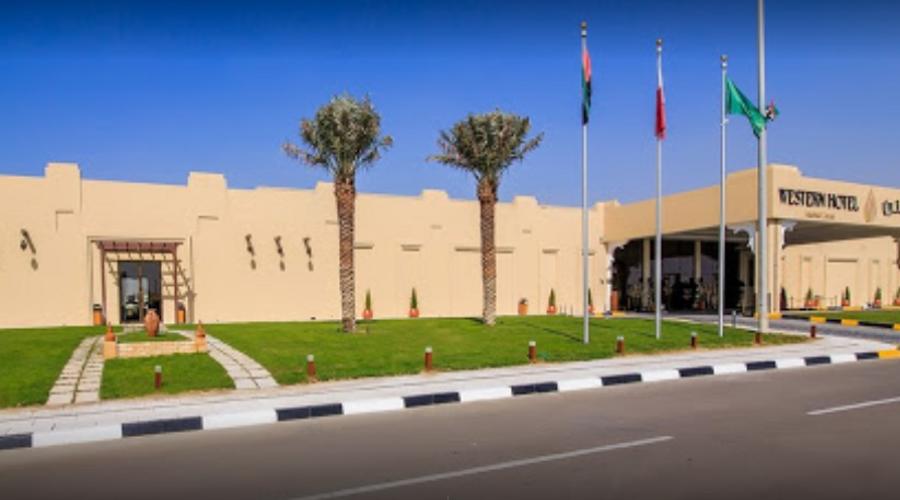 Western Hotel - Madinat Zayed-1 of 44 photos