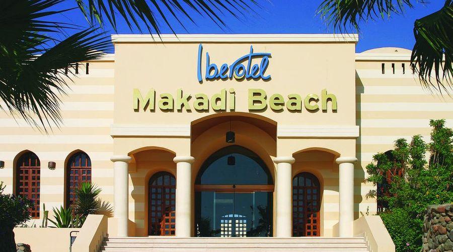 Iberotel Makadi Beach-1 of 47 photos