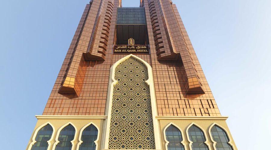 Bab Al Qasr Hotel-45 of 44 photos