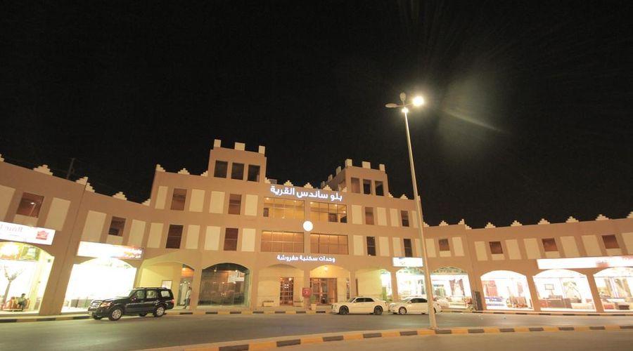 Blue Sands Alqaria-35 of 42 photos