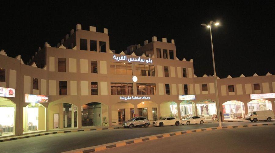 Blue Sands Alqaria-3 of 42 photos