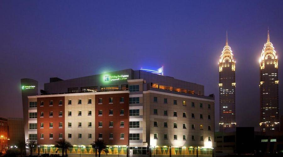 Holiday Inn Express Dubai Internet City-1 of 29 photos
