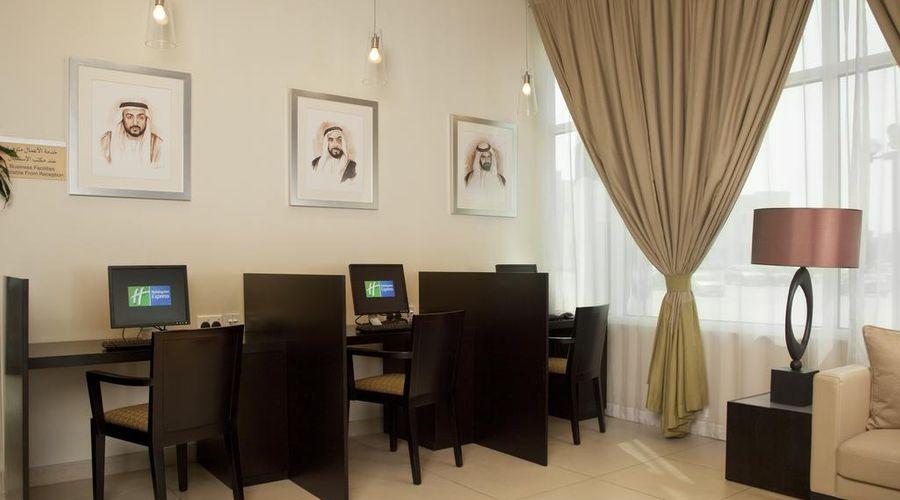 Holiday Inn Express Dubai Internet City-7 of 29 photos
