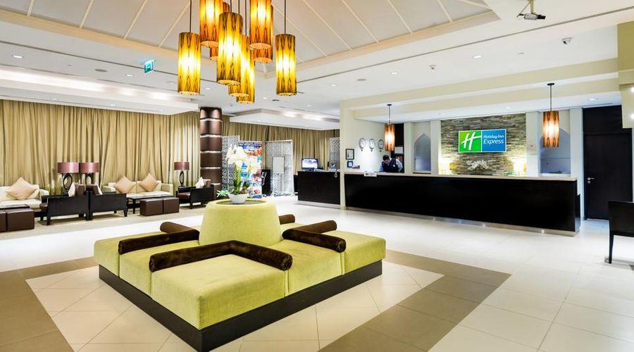 Holiday Inn Express Dubai Internet City-5 of 29 photos