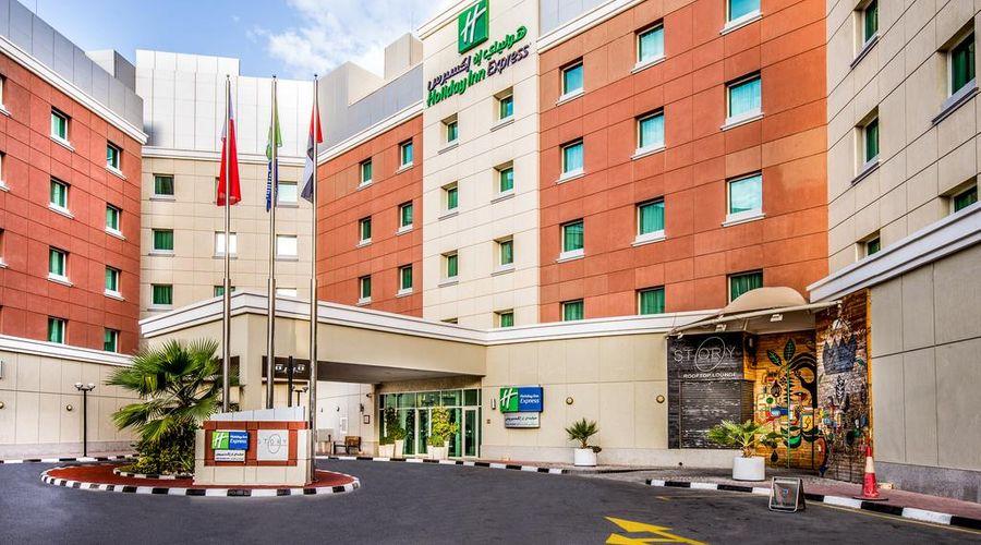 Holiday Inn Express Dubai Internet City-2 of 29 photos