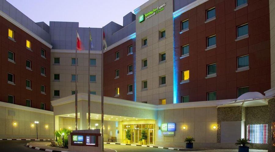 Holiday Inn Express Dubai Internet City-3 of 29 photos
