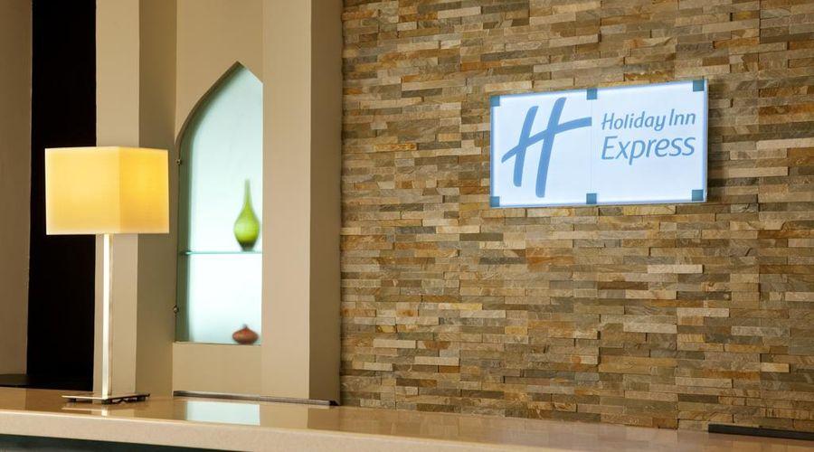 Holiday Inn Express Dubai Internet City-6 of 29 photos
