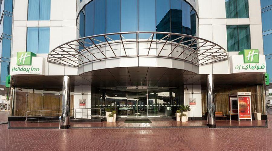 Holiday Inn Dubai Al Barsha-2 of 42 photos