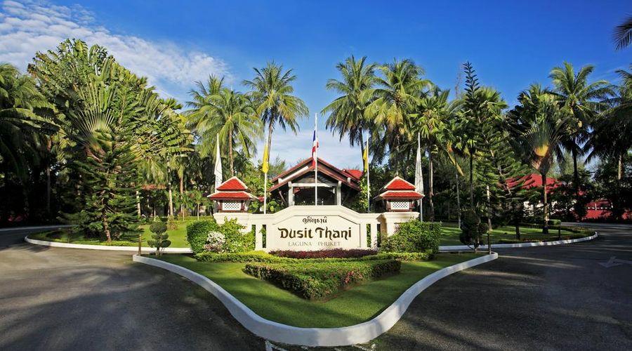 Dusit Thani Laguna Phuket-11 of 44 photos