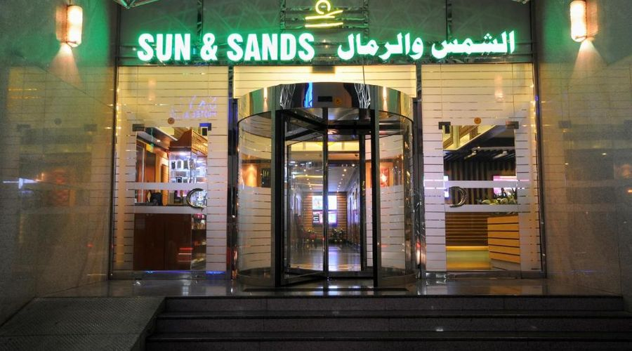 فندق الشمس والرمال-29 من 35 الصور