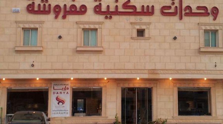 درر داريا للشقق الفندقية - الملقا-1 من 29 الصور