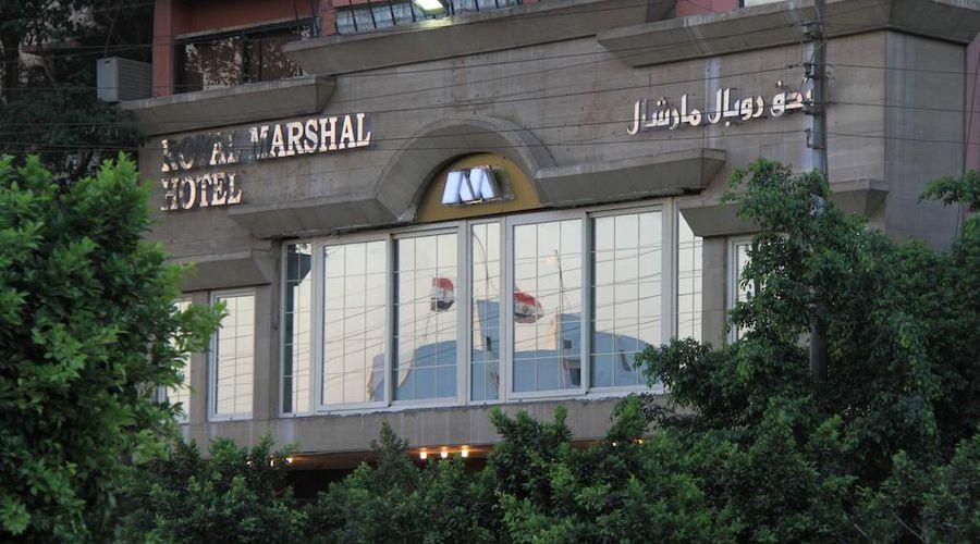 فندق رويال مارشال-16 من 41 الصور