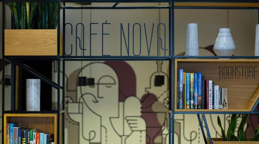 Nova Hotel Yerevan-29 of 45 photos