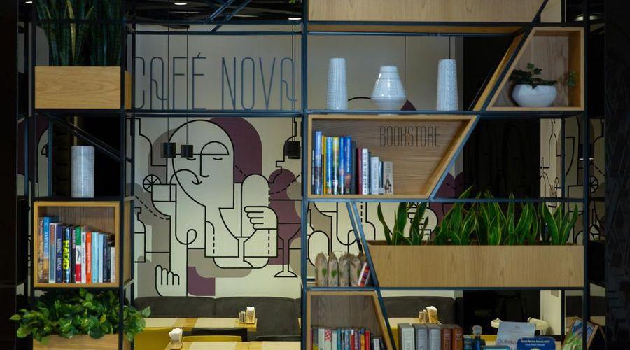 Nova Hotel Yerevan-30 of 45 photos