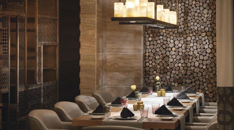 Voco Riyadh- An IHG Hotel -3 of 46 photos