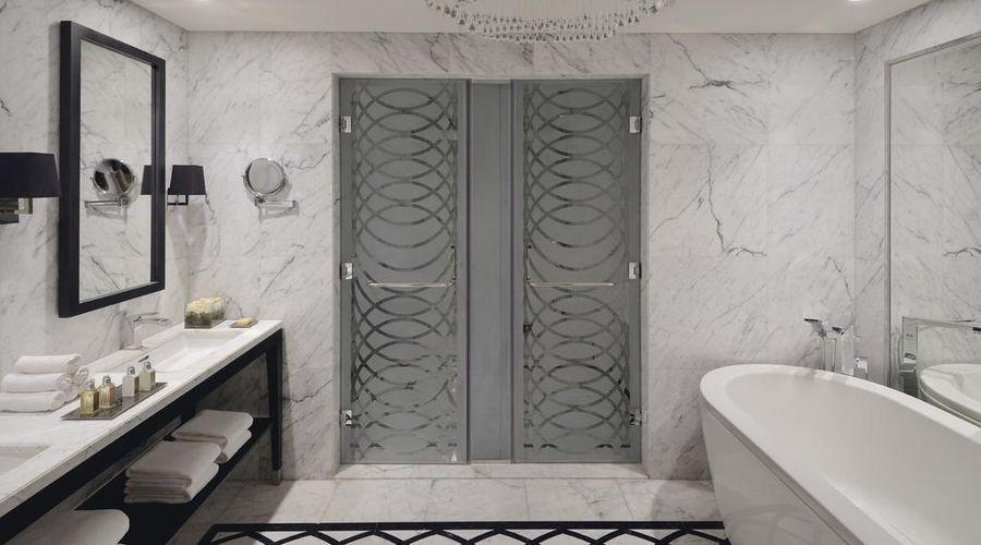 Voco Riyadh- An IHG Hotel -40 of 46 photos