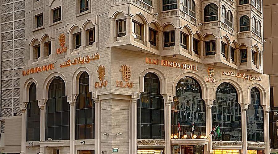 فندق إيلاف كندة-1 من 42 الصور