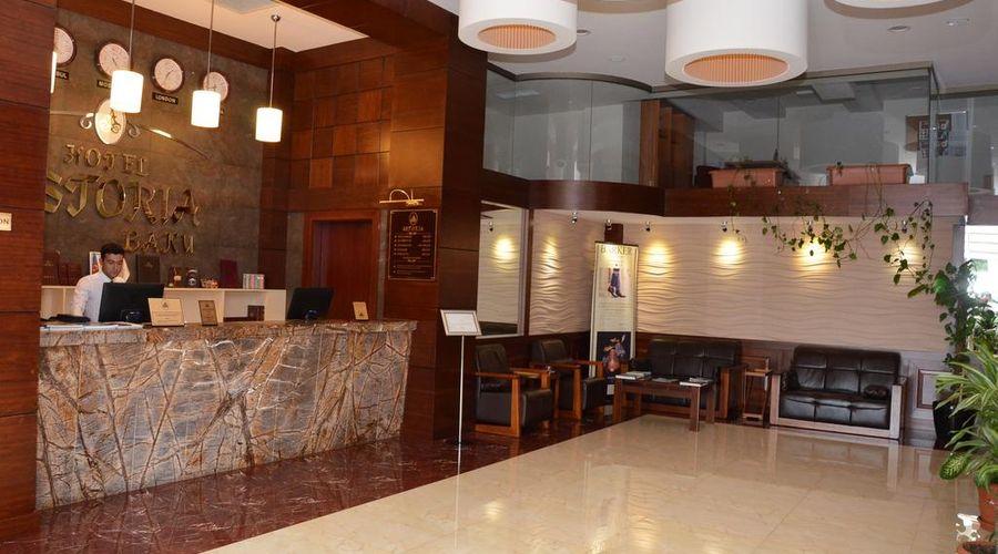 Astoria Baku Hotel-19 of 40 photos