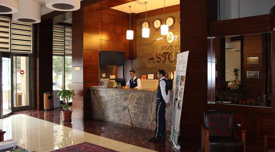 Astoria Baku Hotel-2 of 40 photos