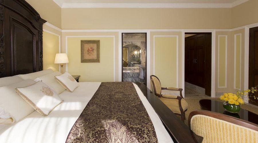 فندق ريجينسي كويت-29 من 46 الصور