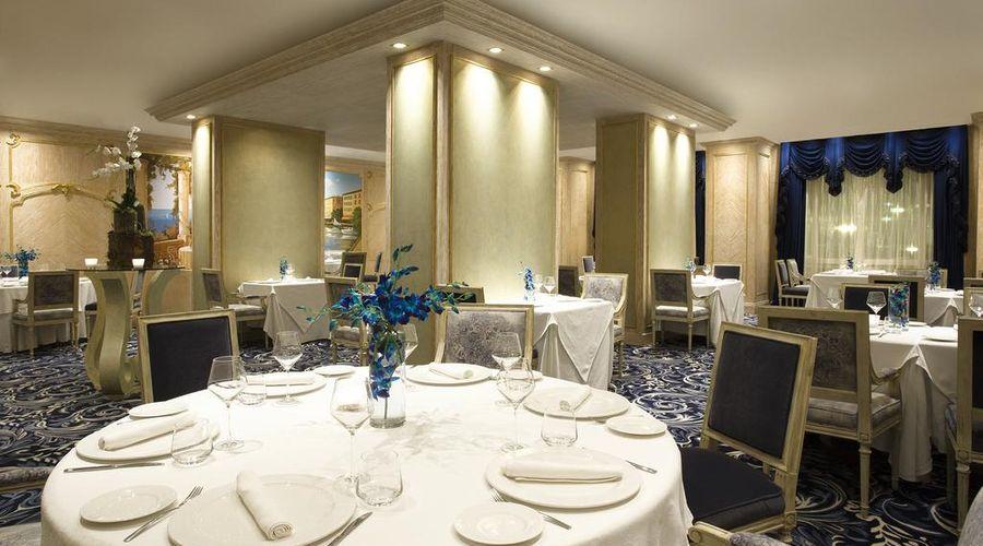 فندق ريجينسي كويت-36 من 46 الصور