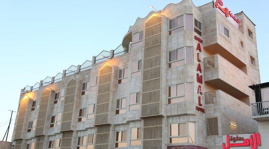 Safwat Al Amal Hotel-1 of 48 photos